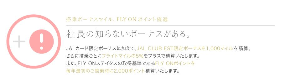 f:id:okitakumao:20190310135507j:plain