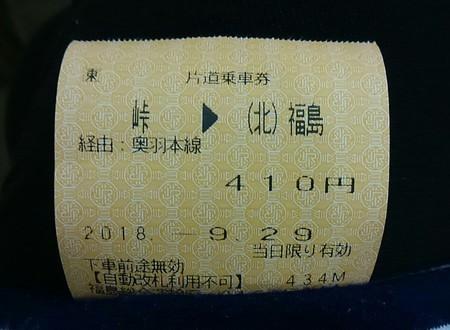 f:id:okitsune:20181201210321j:image
