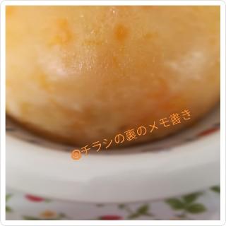 f:id:okitumo:20171109221626j:plain