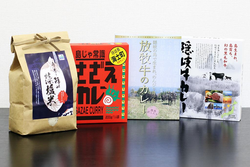 f:id:okiwebshop-takashi:20161117111506j:plain