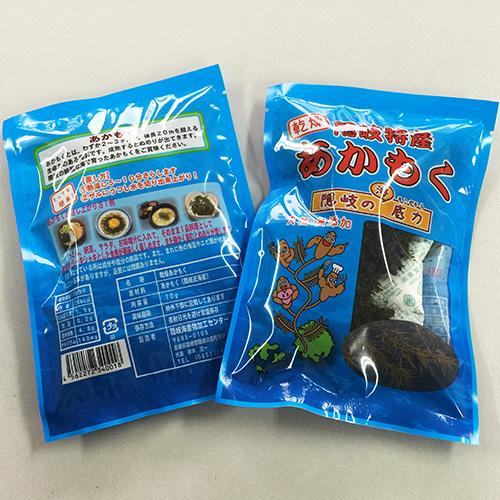 日本海隠岐のアカモク