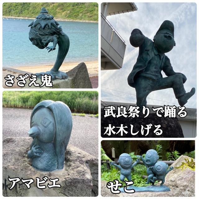 中村地区の各ブロンズ像