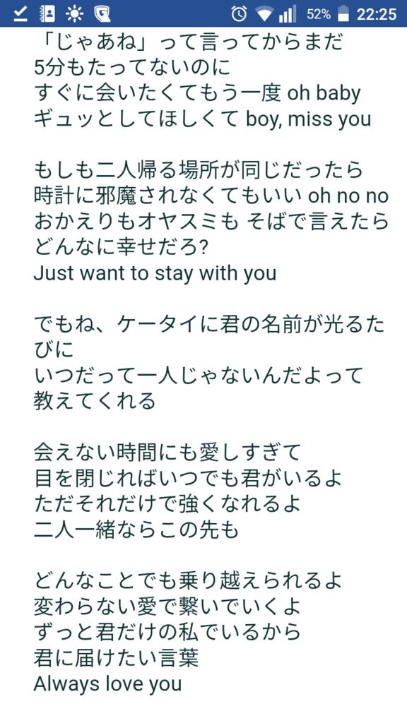 f:id:okiyama1546:20170412222704p:plain