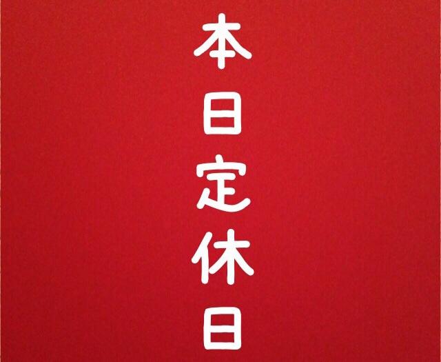 f:id:okiyama1546:20170421221954j:plain