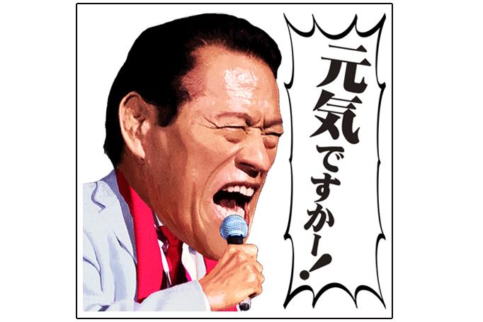 f:id:okiyama1546:20170423163843j:plain