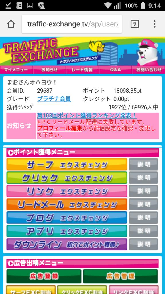 f:id:okiyama1546:20170505091611p:plain