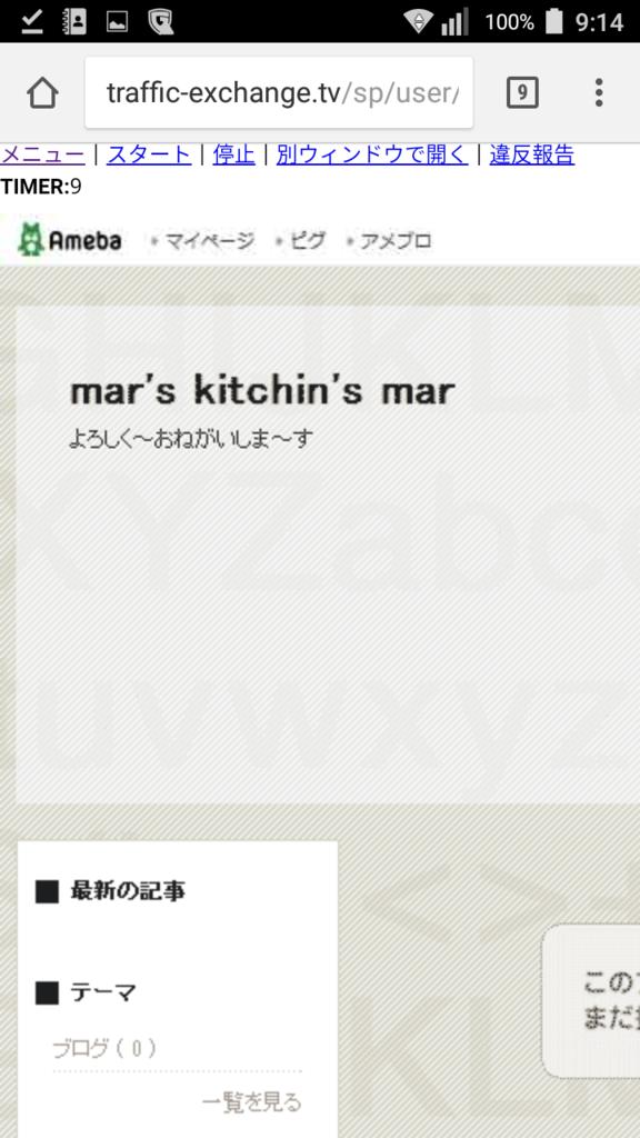 f:id:okiyama1546:20170505091637p:plain