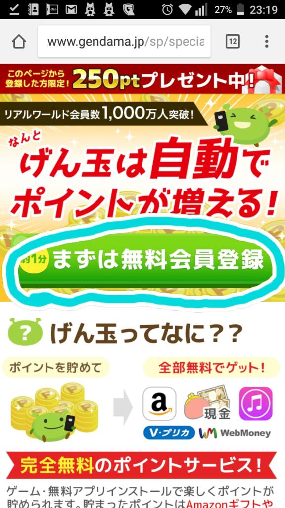f:id:okiyama1546:20170509232114p:plain