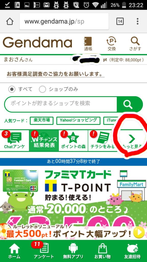 f:id:okiyama1546:20170509232612p:plain