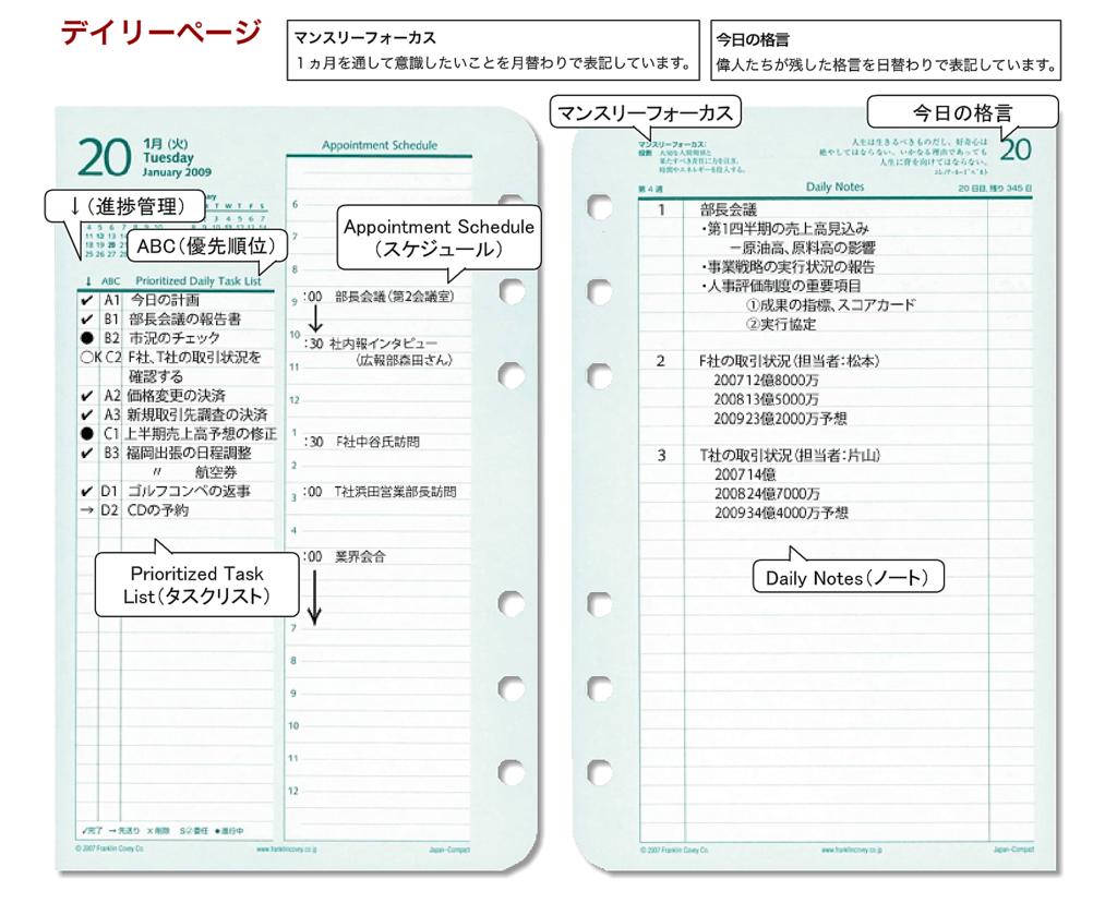 f:id:okiyama1546:20170518203402p:plain