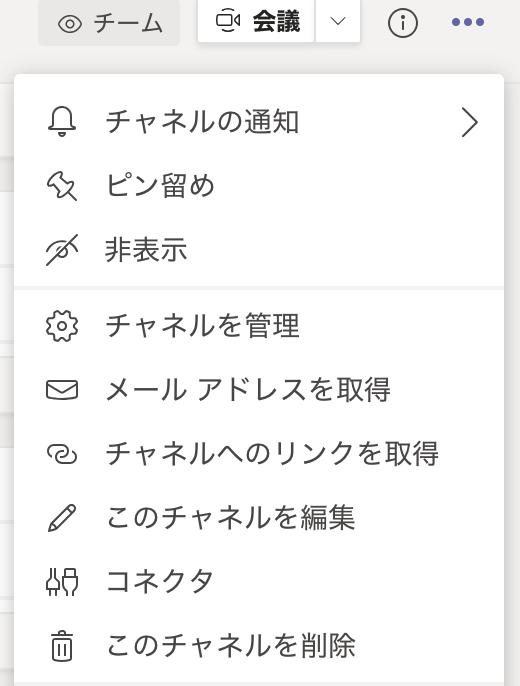 f:id:okiyasi:20200802231435p:plain:w200