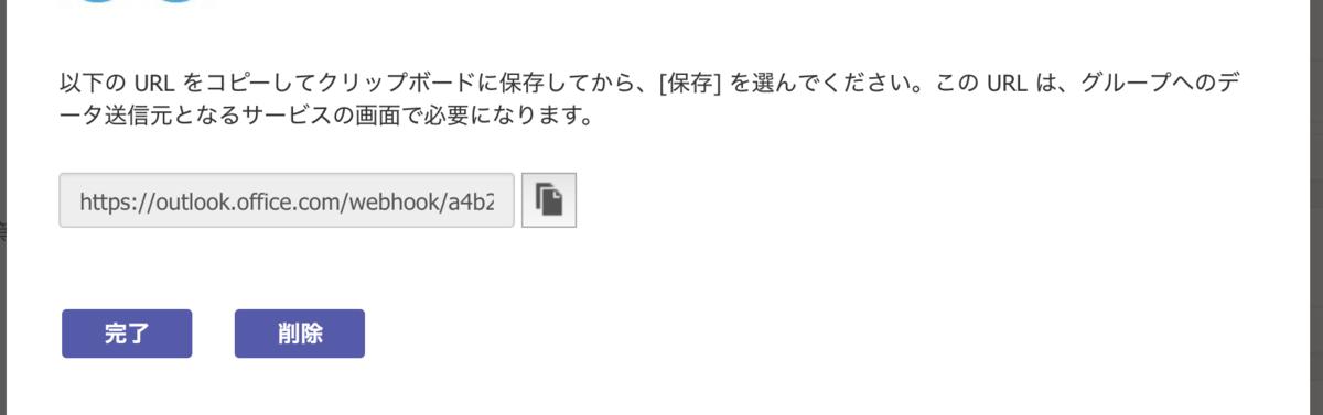 f:id:okiyasi:20200802232602p:plain:w600
