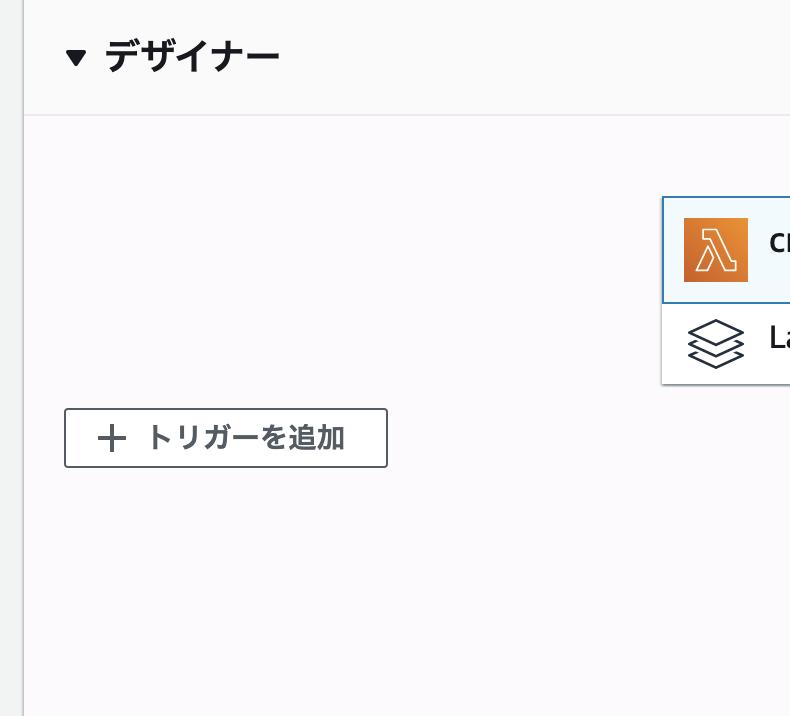 f:id:okiyasi:20200803011039p:plain:w300