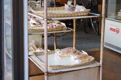 三貴屋製パン