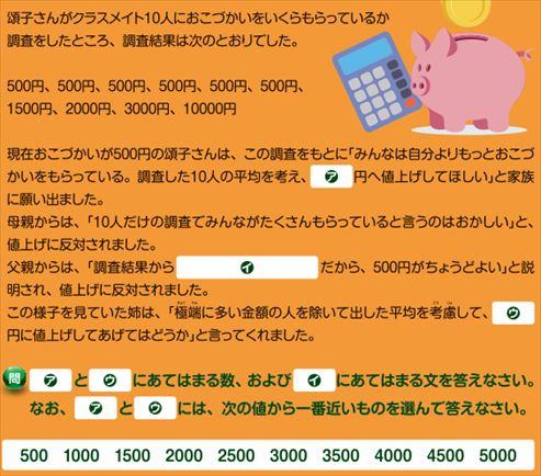 f:id:okka4:20210112054725j:plain