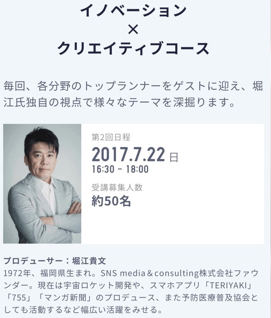 f:id:okkaaakun:20170723023039p:plain