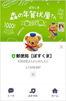 f:id:okkabocha:20161223122439j:plain