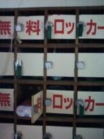 f:id:okkachan:20091201112438j:image:right
