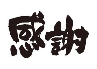 f:id:okkei:20190117151529j:image