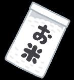 f:id:okkei:20190117151758j:image