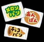 f:id:okkei:20190118123033j:image