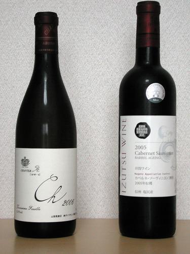 シャンテ Y・A Ch(2006)と井筒NACカベルネ樽熟(2005)