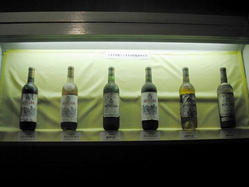 メルシャンのワイン(1950年代から1960年代)