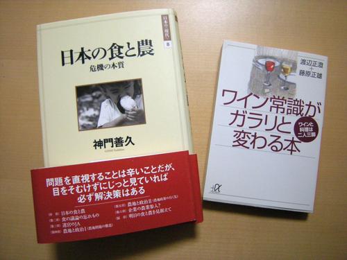 f:id:okkuu-daaman:20080201174611j:image:w180:right