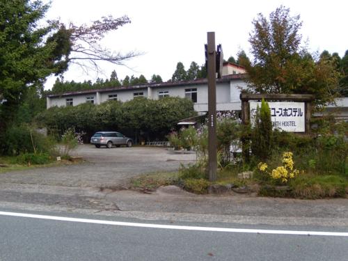 f:id:okkuu-daaman:20081012070023j:image:w120:right