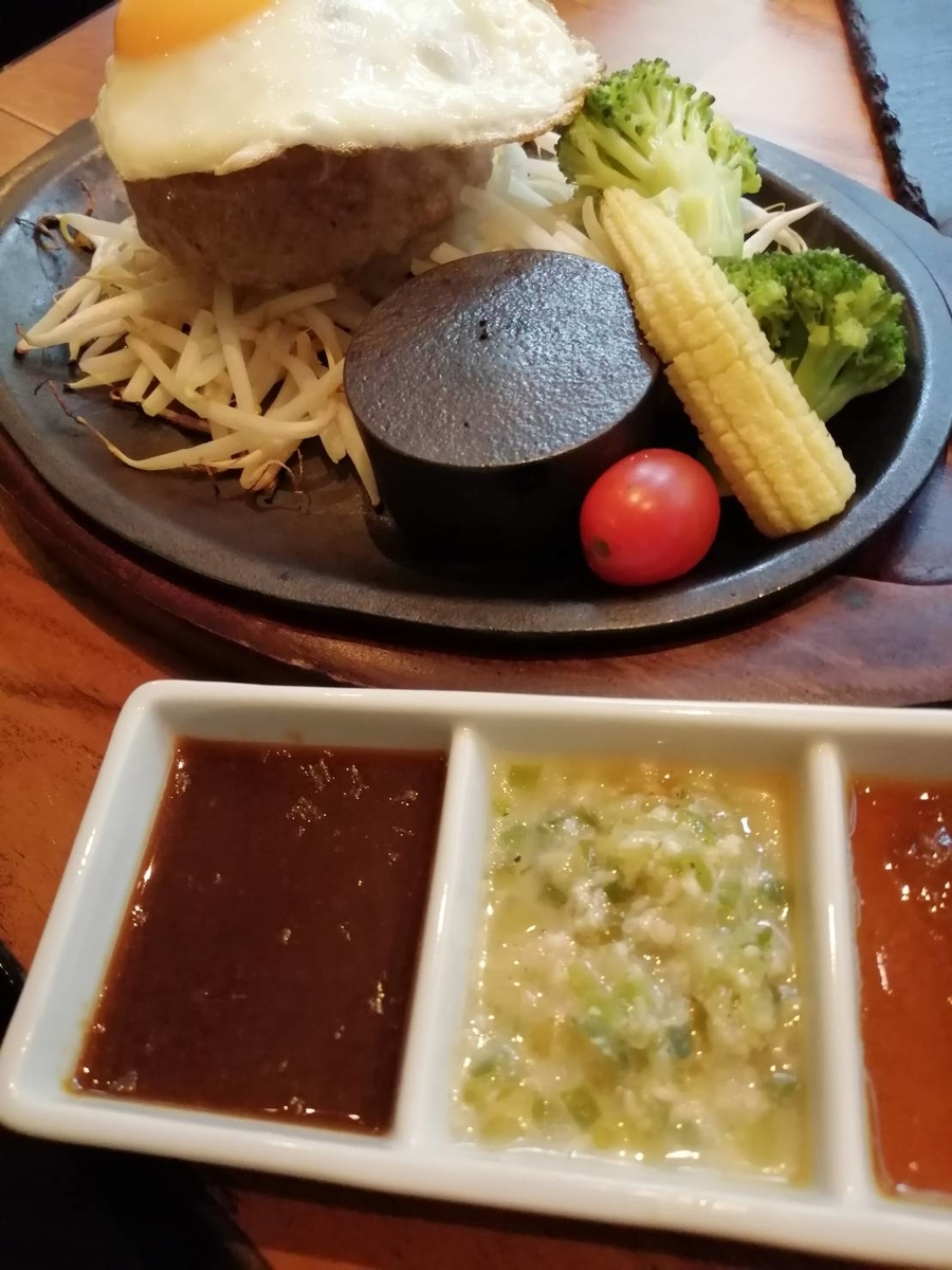 牛赤身肉のハンバーグステーキ目玉焼きのせ【筋肉食堂】