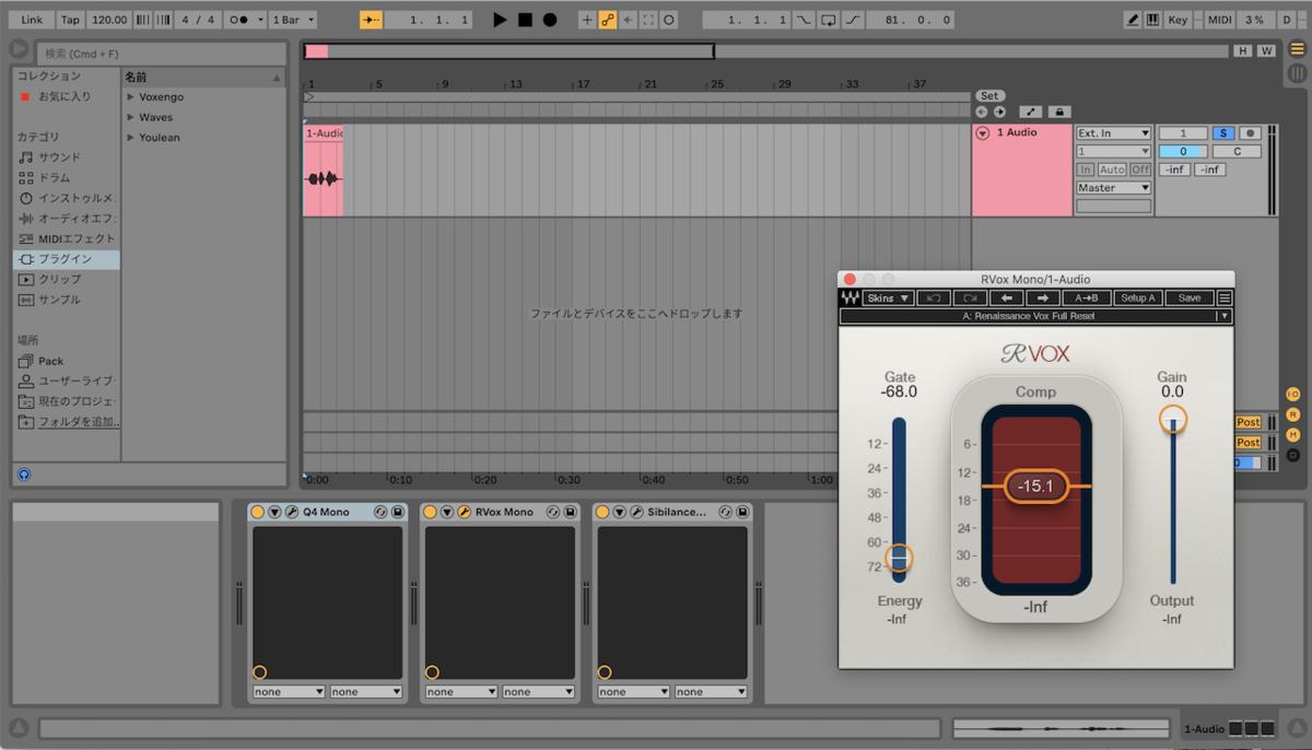音声録音環境