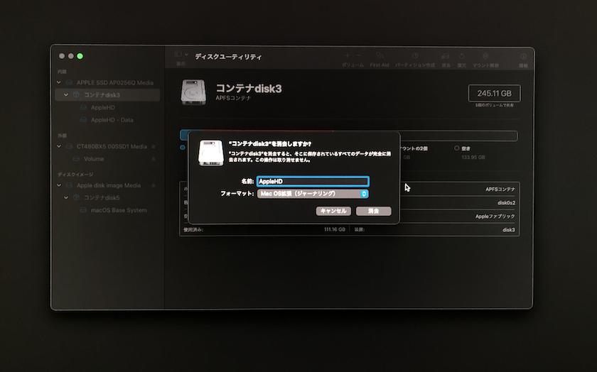 Mac OS拡張