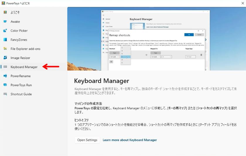 Keyboard Manager