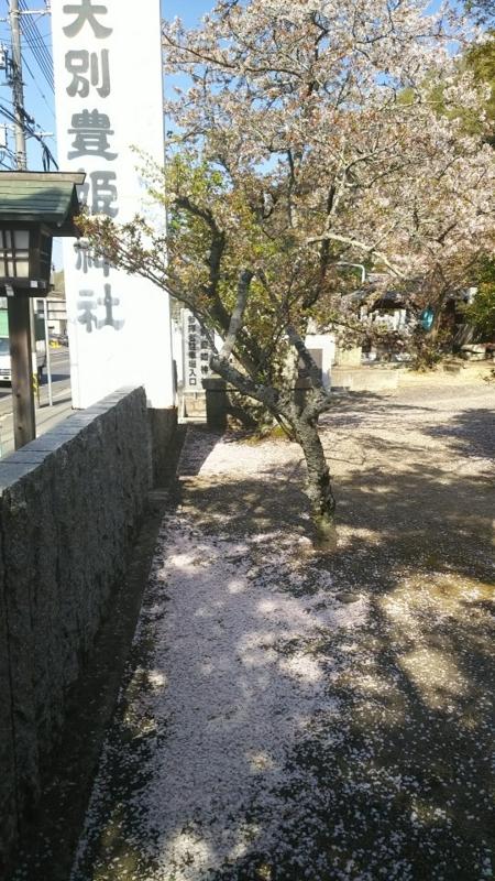 f:id:oko-sangokushi:20180407005719j:image