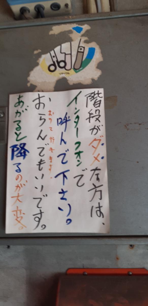 f:id:oko-sangokushi:20190507141253j:plain