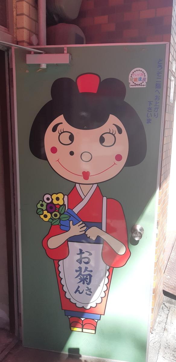 f:id:oko-sangokushi:20190507152610j:plain