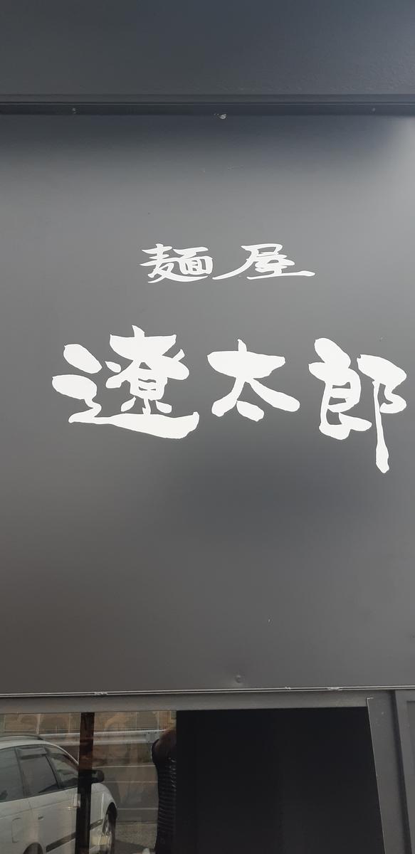 f:id:oko-sangokushi:20190528112837j:plain
