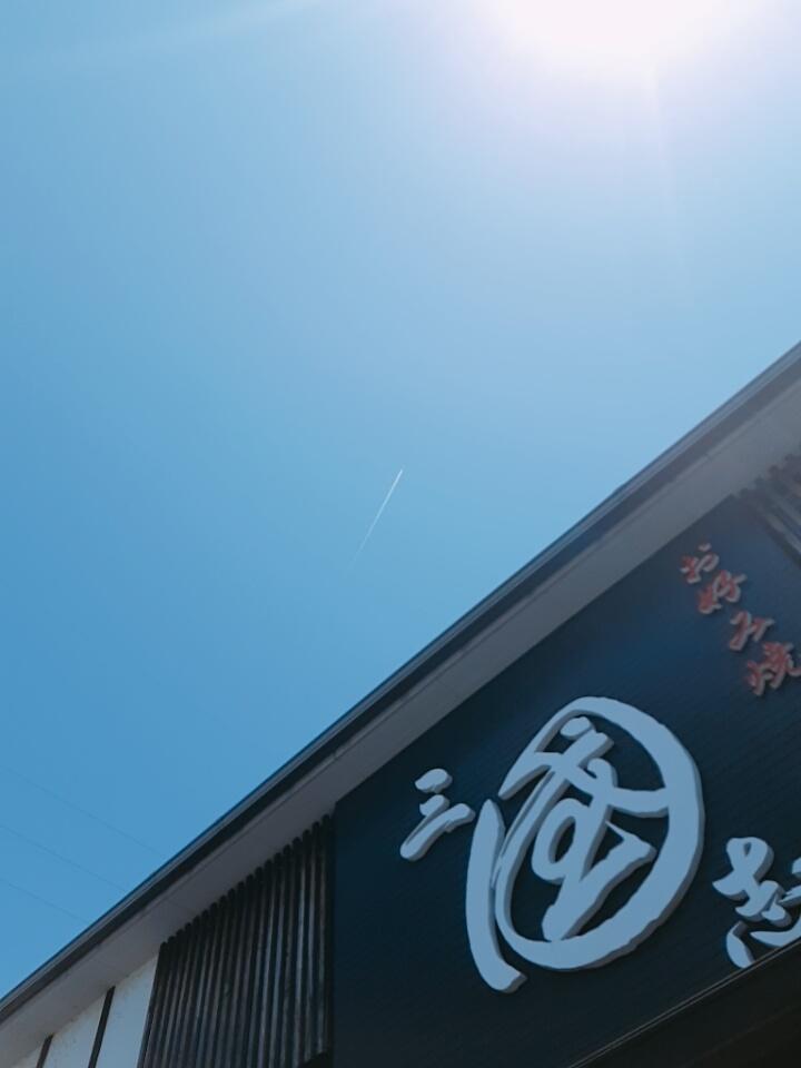 f:id:oko-sangokushi:20200519125928j:plain