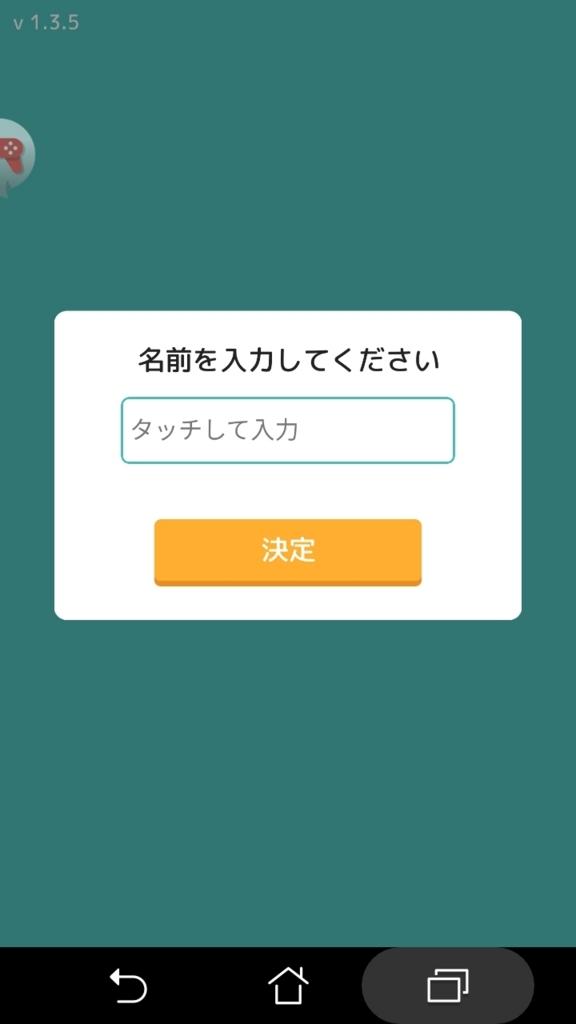 f:id:okodukaikasegu:20180423202117j:plain