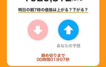 f:id:okodukaikasegu:20190603000446p:plain