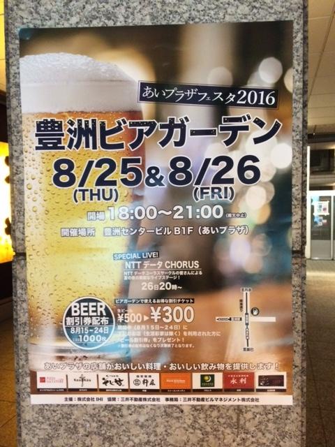 f:id:okomaru-arisuke:20160826234317j:plain