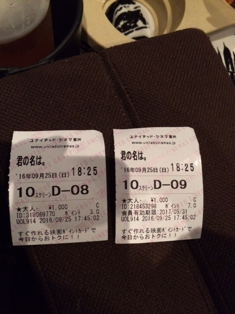 f:id:okomaru-arisuke:20160926051701j:plain