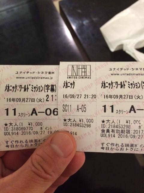 f:id:okomaru-arisuke:20160928071136j:plain