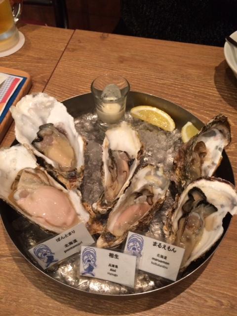 f:id:okomaru-arisuke:20161002135830j:plain