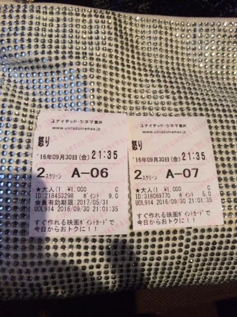 f:id:okomaru-arisuke:20161002150217j:plain