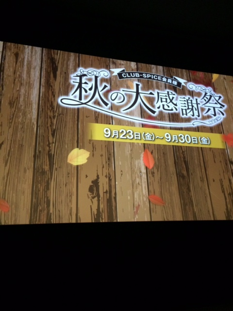 f:id:okomaru-arisuke:20161002150233j:plain