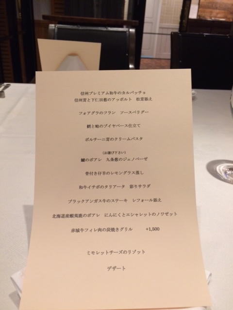 f:id:okomaru-arisuke:20161009060040j:plain