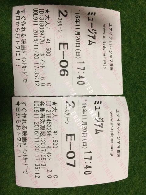 f:id:okomaru-arisuke:20161121091226j:plain