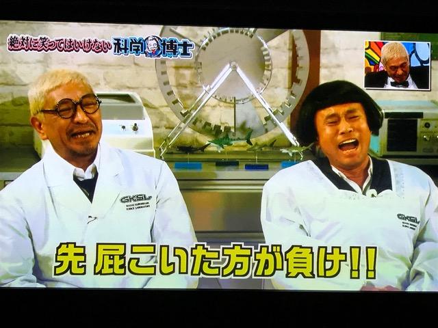 f:id:okomaru-arisuke:20161231235456j:plain