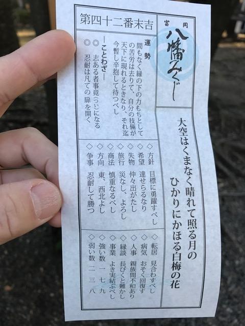 f:id:okomaru-arisuke:20170101222730j:plain